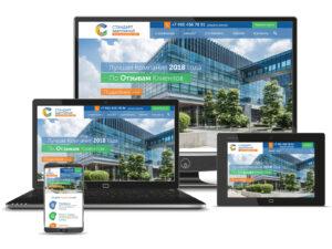 Создать адаптивный сайт в Рязани