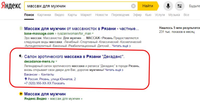 Opera Снимок_2021-01-12_173011_yandex.ru